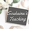 Soukaina's Teaching
