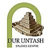 DUR UNTASH STUDIES CENTRE