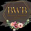 Bríona's Wedding Blog