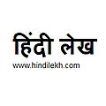 Hindi Lekh