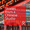 Stories from a Chinese Studio