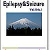 Epilepsy & Seizure