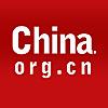 China.org » China
