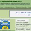 A Singaporean Stockmarket Investor