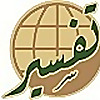 Tabsir | Middle East Political Issues